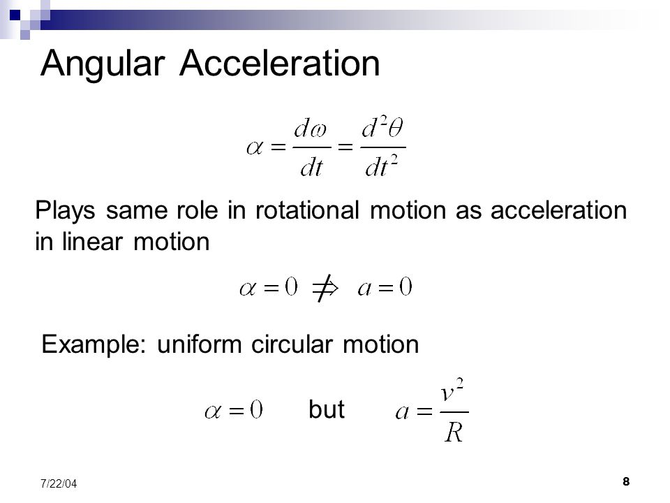 Chapter 11 Rotation ppt download – Rotational Motion Worksheet