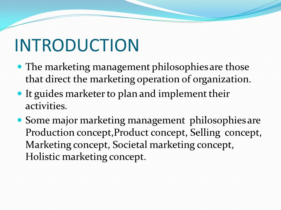 an introduction to marketing management In this step, we will discuss how to define your sales and marketing strategy for your business sales and marketing: an introduction to sales and marketing by business management series on november 25, 2011 0 comments.