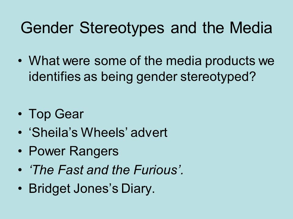gender and the media How can the answer be improved.