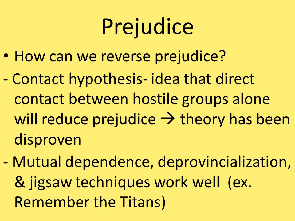 remember the titans psychology essay