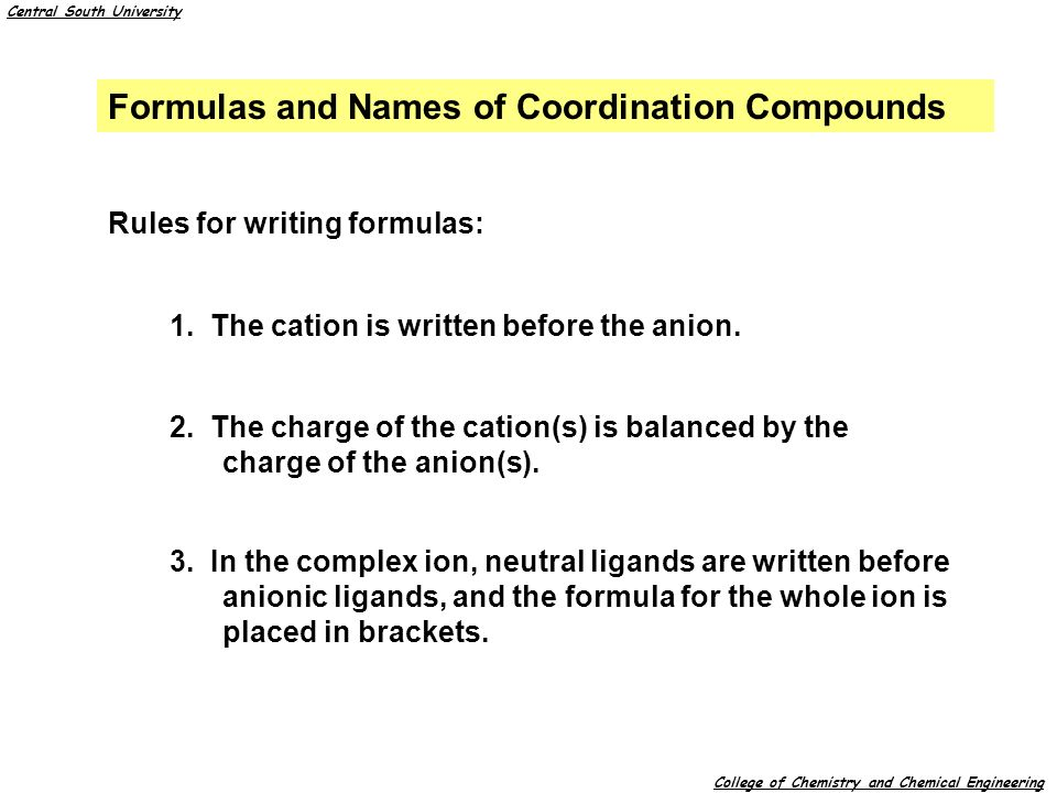 Coordination Compounds Essay