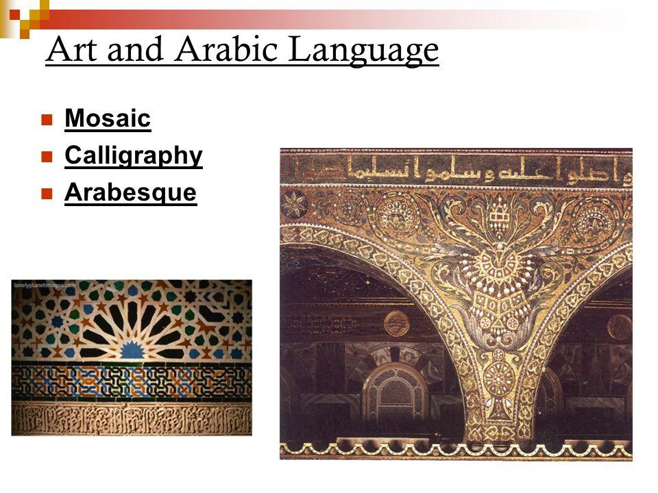 Art and Arabic Language