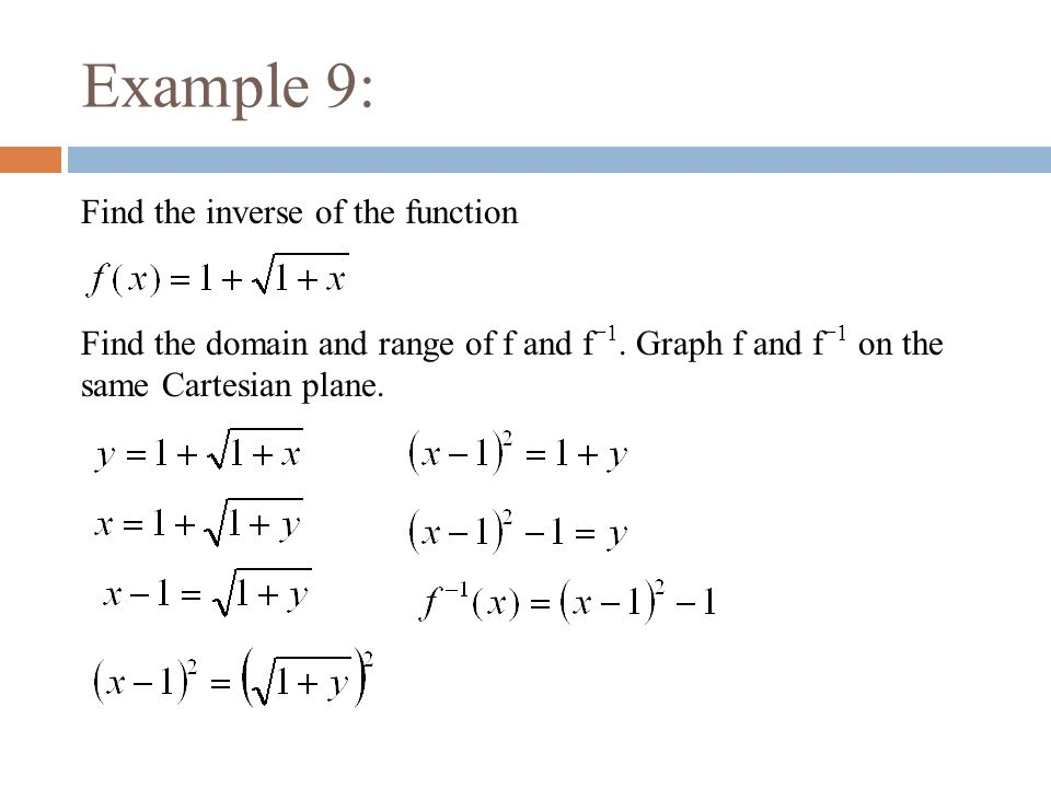 how to find the inverse of a function with e