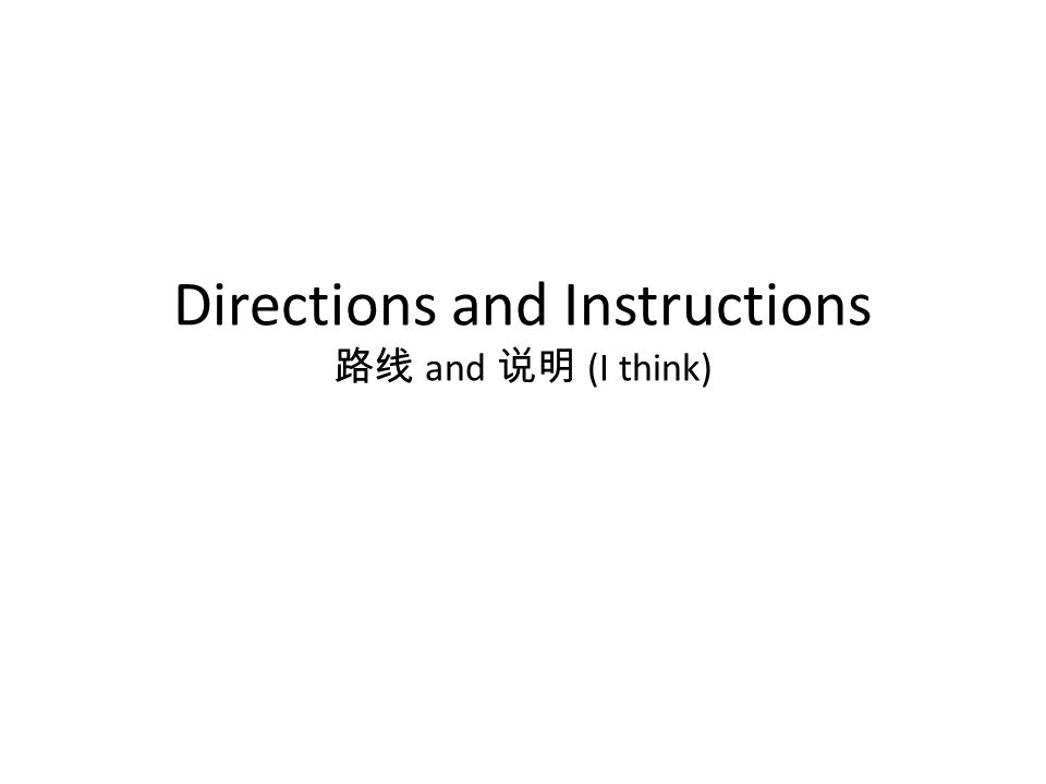 Directions And Instructions And I Think Ppt Video