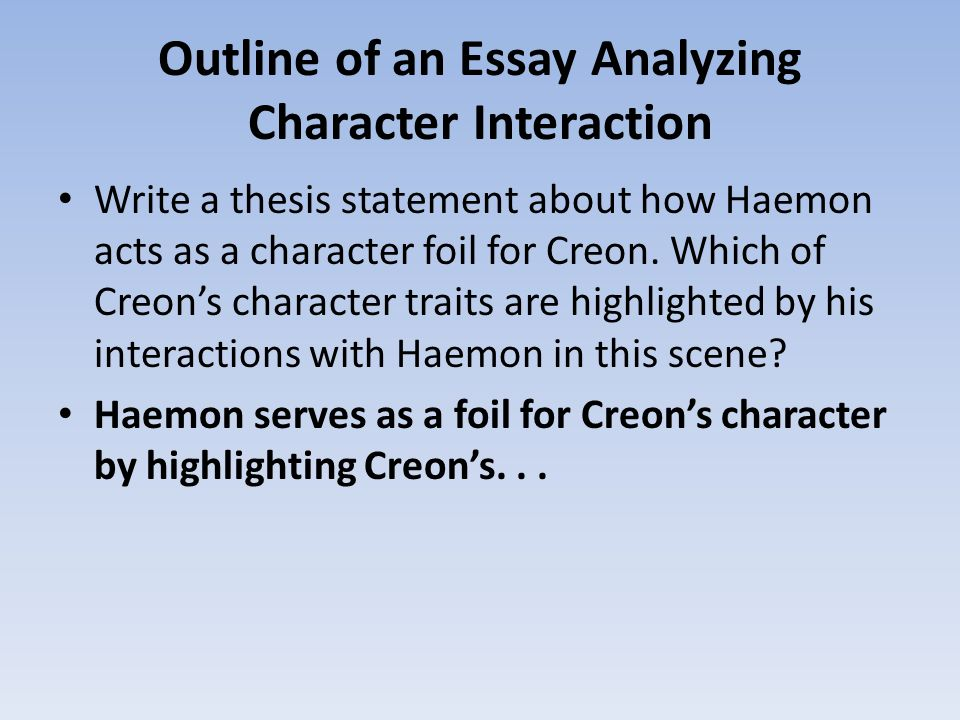 essay of character analysis