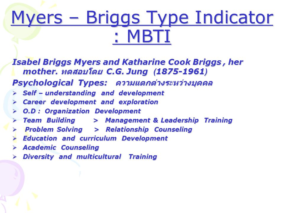 the development forms and applications of the myer briggs type indicator Or myers-briggs type indicator @ has evolved and been appetite for learning more about the myers and briggs model of personality development and its message of increased human understanding the practiæl applications of the mbti myers-briggs personality type model by ross reinhold.