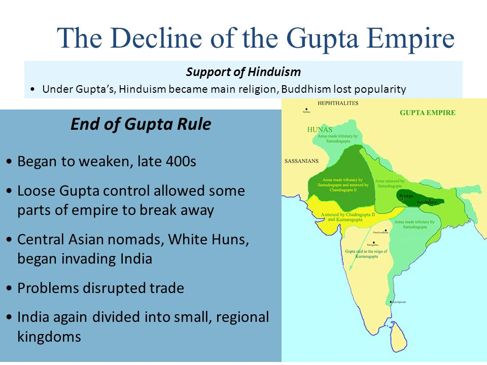 political methods of control of the gupta empire and imperial rome Ap® world history 2010 scoring guidelines imperial rome (31 bc mauryan/gupta methods of political control.