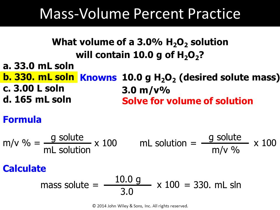 percent by mass solution problems 1percent composition by mass (%) this is the mass of the solute divided by the mass of the solution (mass of solute plus mass of solvent), multi.