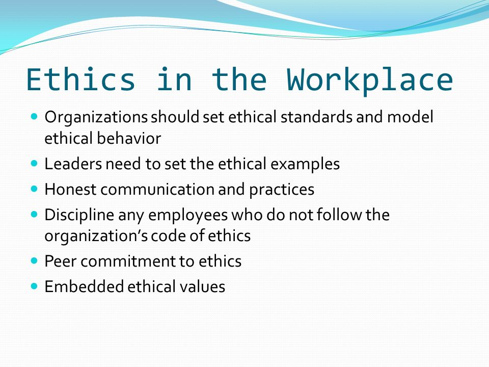 ethical behavior in organizations essay Final paper: ethical behavior in the workplace mirinda frazier soc 402 instructor dana rock 6/25/2012 ethical behavior in the workplace an organization should perform with ethical conduct at all times- this means that both the employers and employees must act respectably throughout all the.