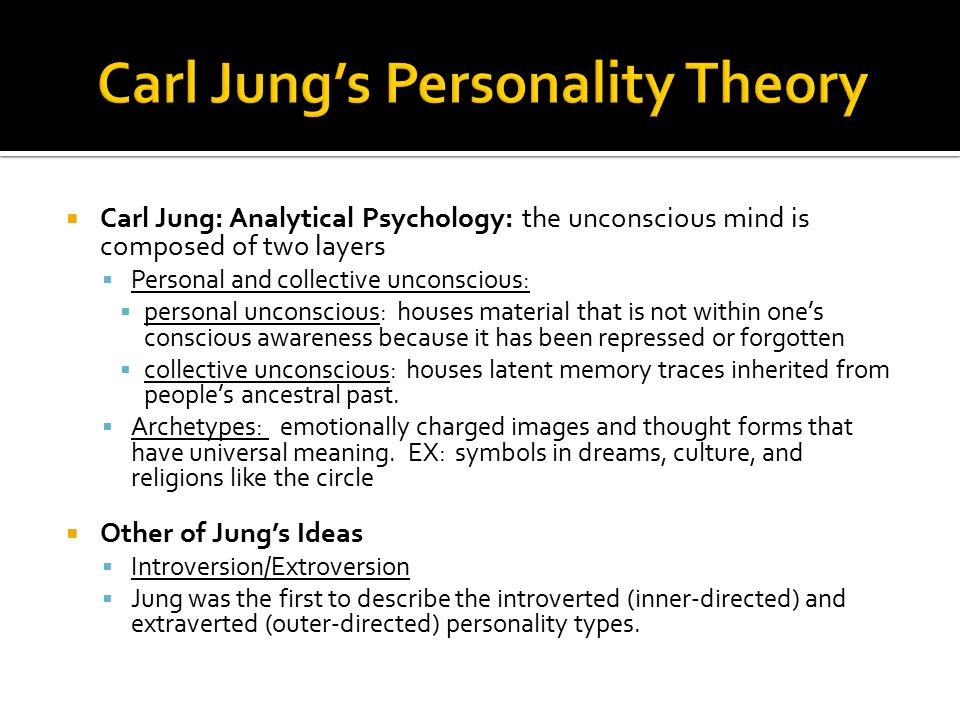 carl jung personality theory essay Essay on describe and evaluate carl jung's theory concerning personality types and show how it might usefully help a therapist to determine the clients therapeutic goals.
