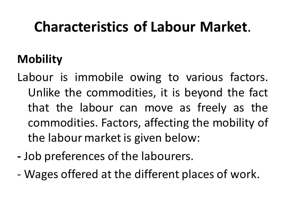 Racism in the labour market essay