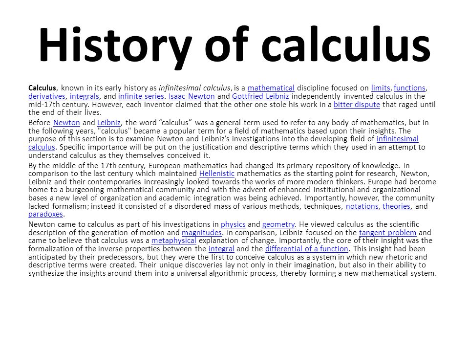 history of integral calculus pdf
