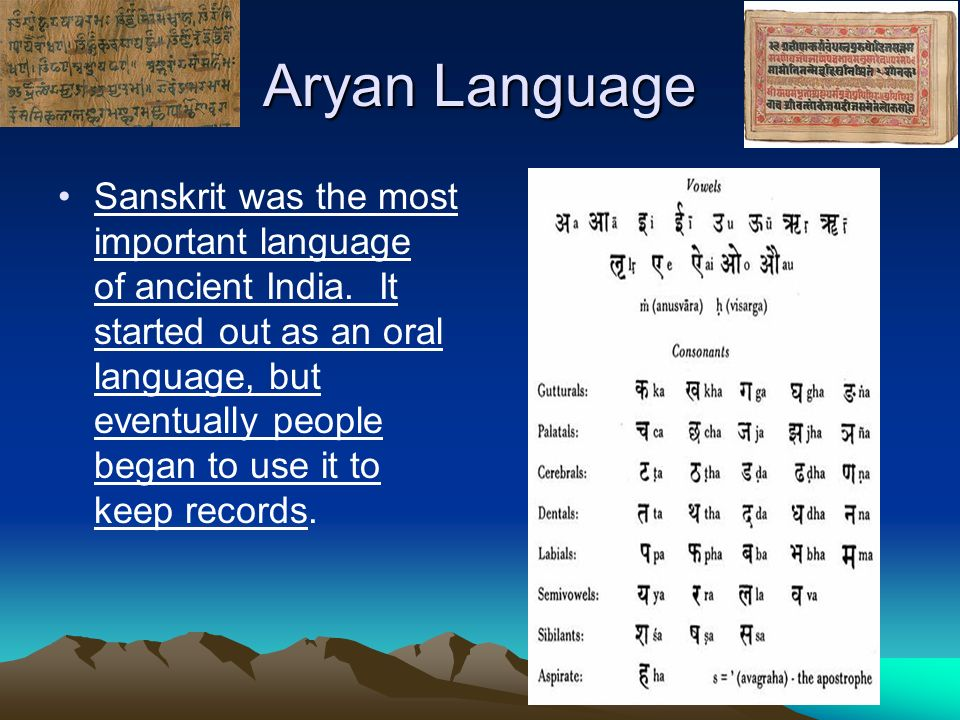 ancient india chapter ppt download