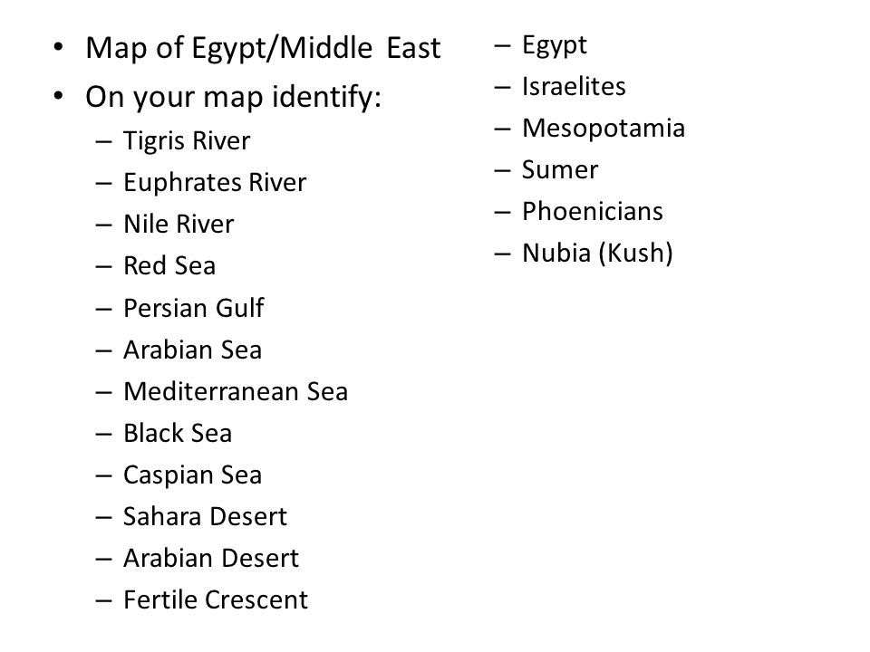 Mesopotamia EgyptMiddle East Indus Valley And China Ppt - Map of egypt mesopotamia and israel