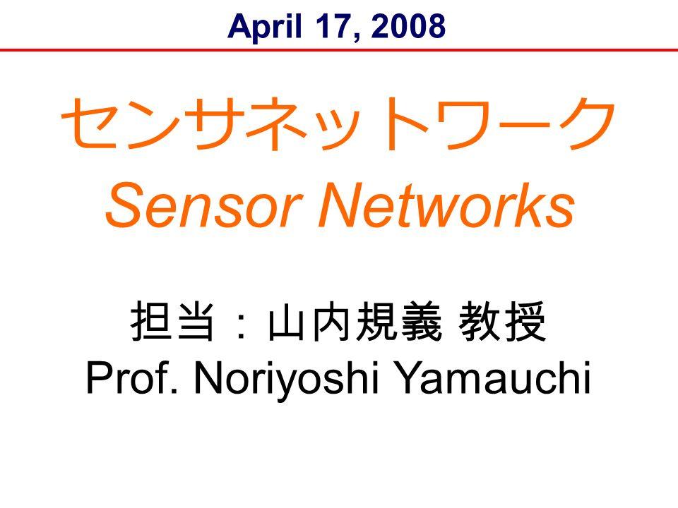 Prof. Noriyoshi Yamauchi - ppt...