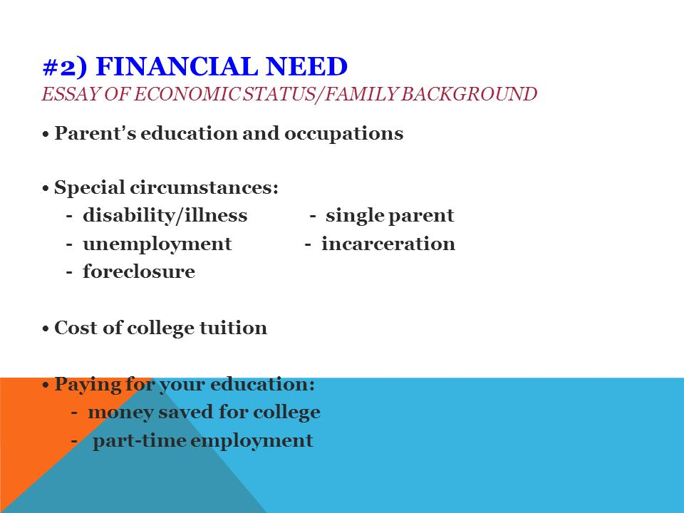 financial need essay
