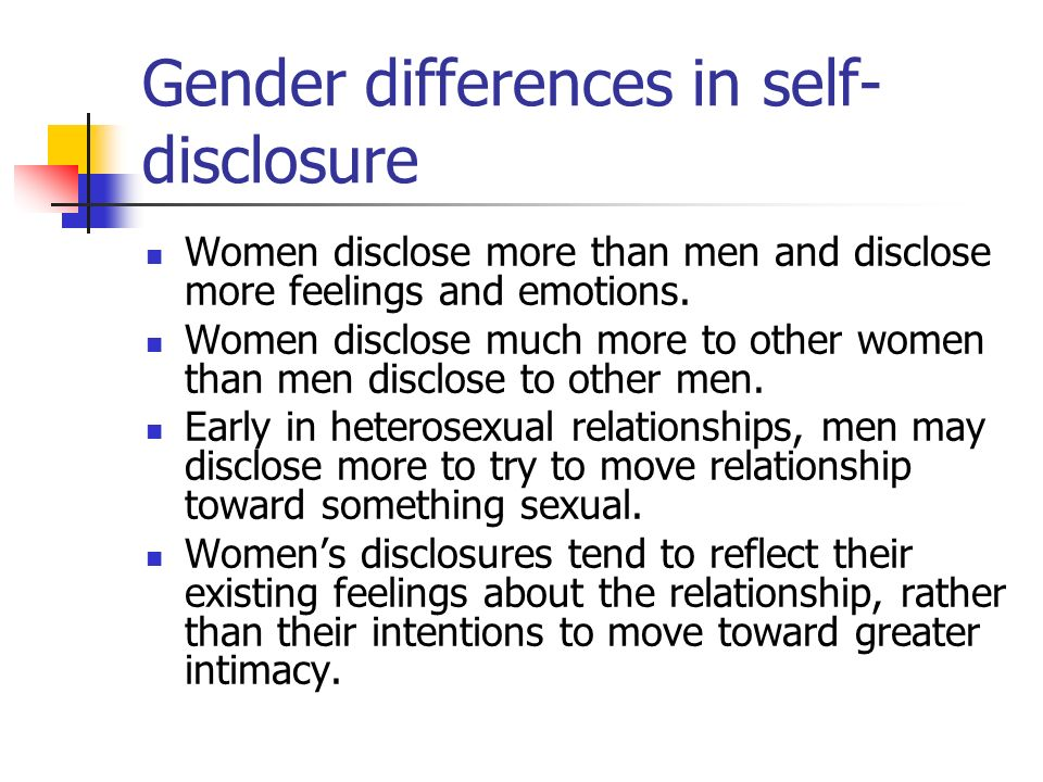 relationship between gender and emotion