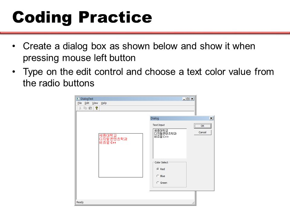 how to create modal dialog box in php