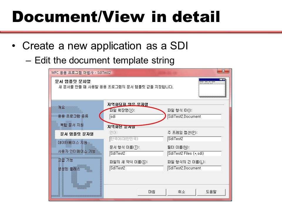 Document View In Detail