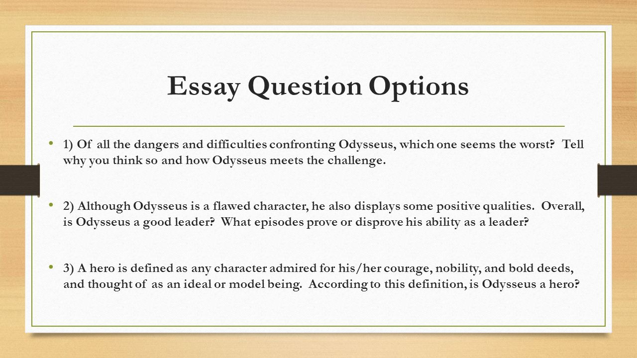 Odysseus essay introduction