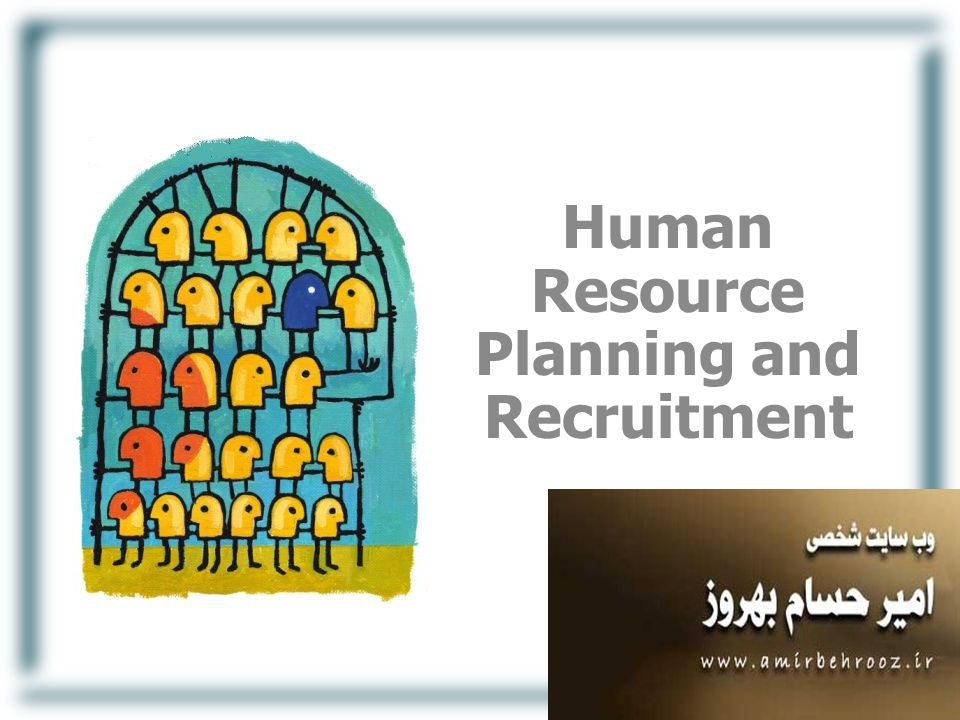 human resource demand forecasting ppt International journal of management, business, and administration volume 15, number 1, 2012 1 human resource planning: forecasting demand and supply.