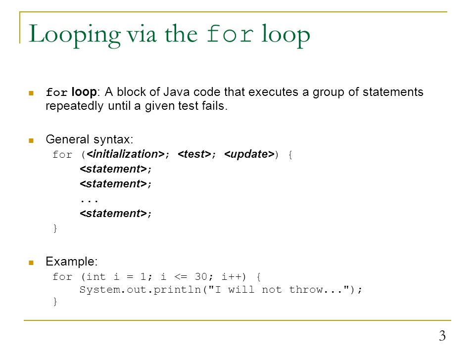 how to break out of a for loop in java