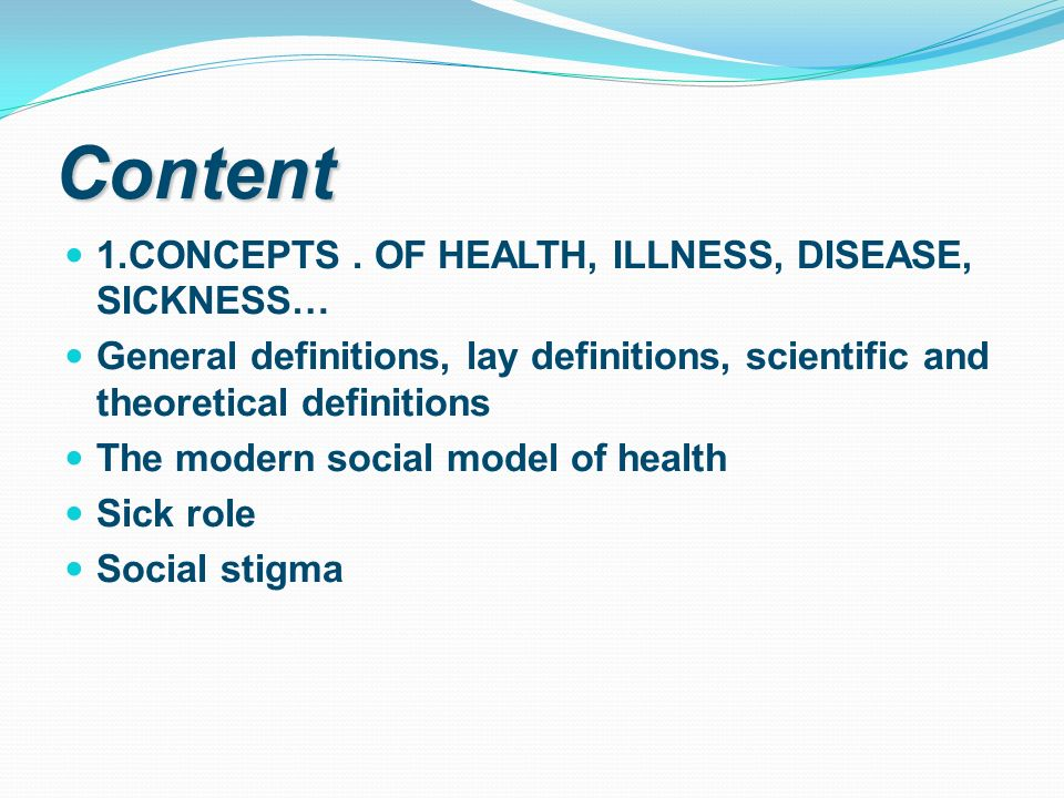 sociological concepts of stigma and health impacts Sociological concepts of public health in f  this chapter describes the sociological contribution to the third of these strands and comprises three elements: the .