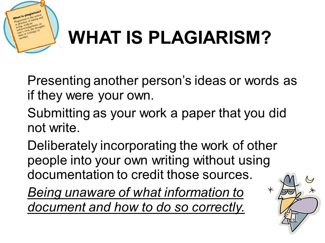 How to write a work plan about plagiarism