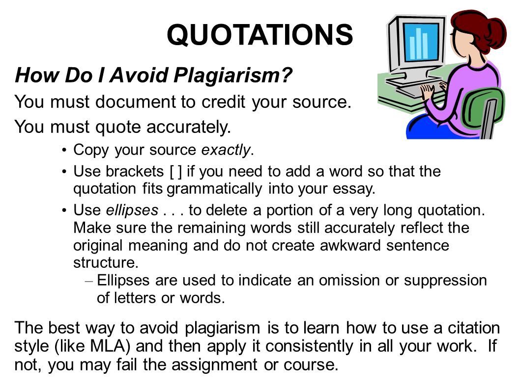 how to avoid plagiarism essay How can i prevent plagiarism because writing tasks often feel daunting to students, there is the temptation of plagiarizing written work require that students submit electronic copies of their papers and (where feasible.