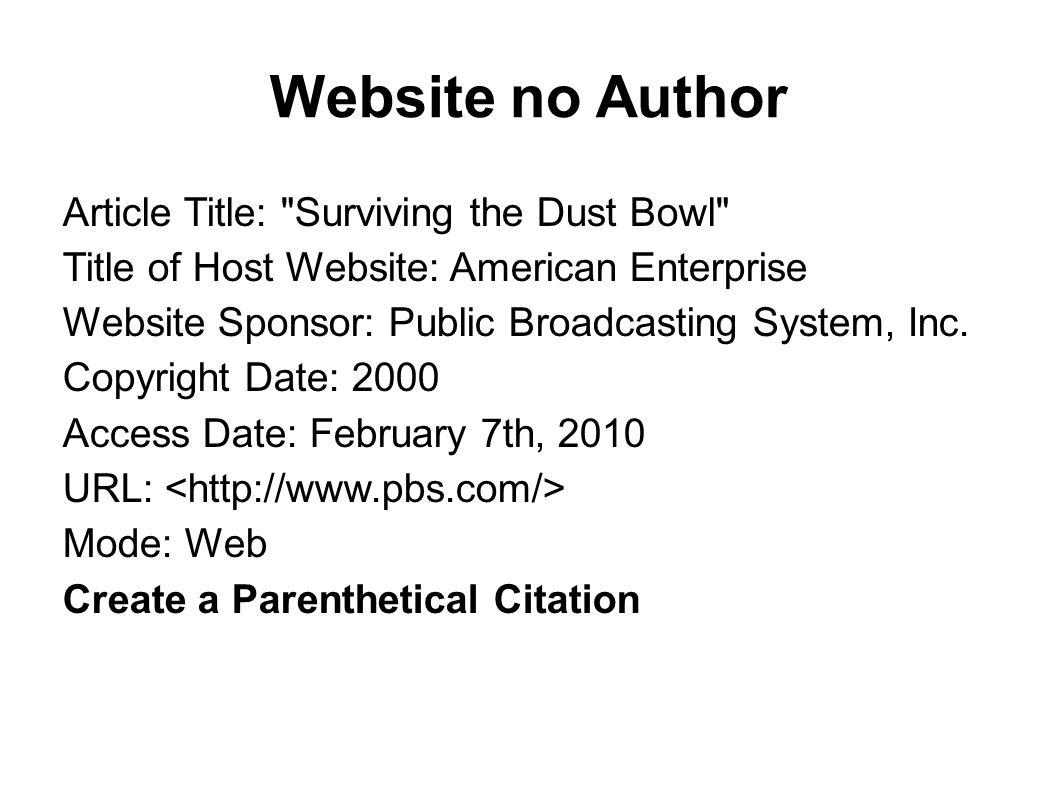 how to find the sponsor of a website for citation