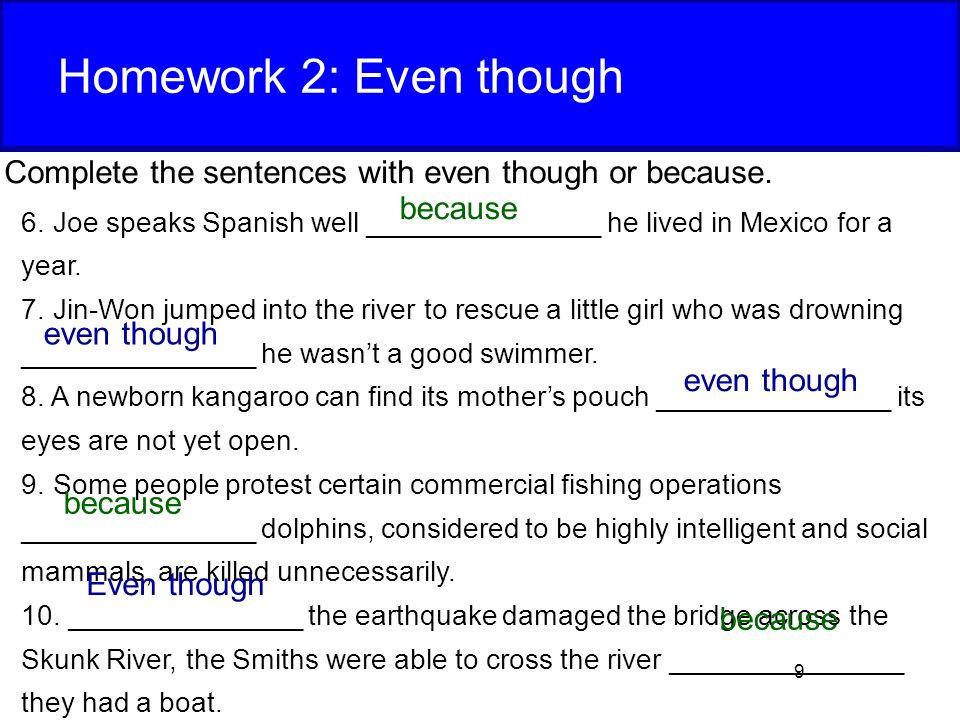 how to change sentences in your own words