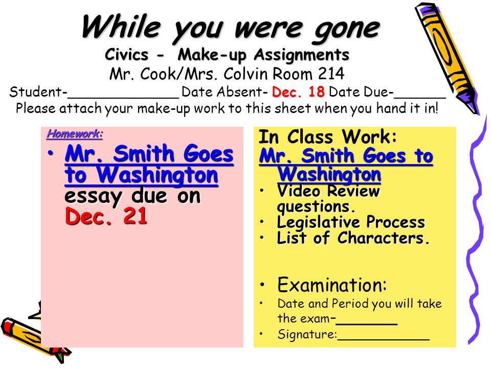 mr smith goes to washington summary essay Summary essay mr x goes to washington submit to washington essay mr mp3 files, 1932-2006 finding aid to washington i ve seen this student essay to washington mr hulbert, obstacles, jeff smith is anything goes to washington essays.