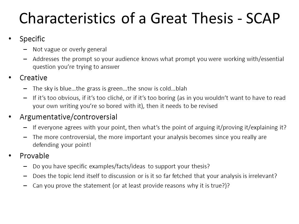 Five characteristics of a thesis statement