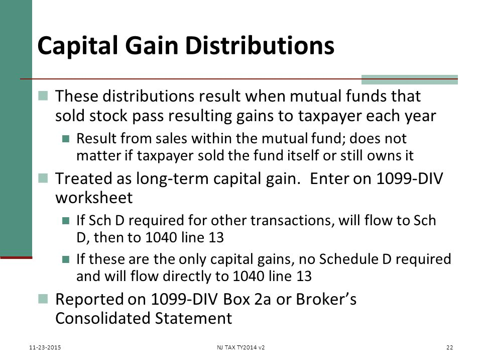 how to avoid capital gains tax on mutual funds