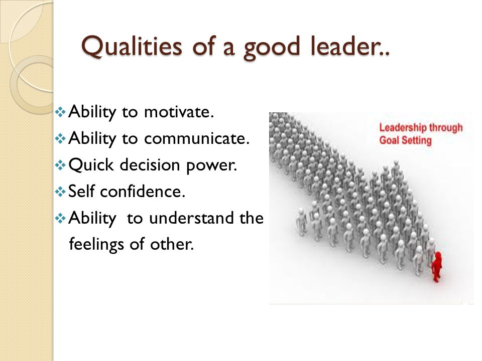 Qualities of a good leader..