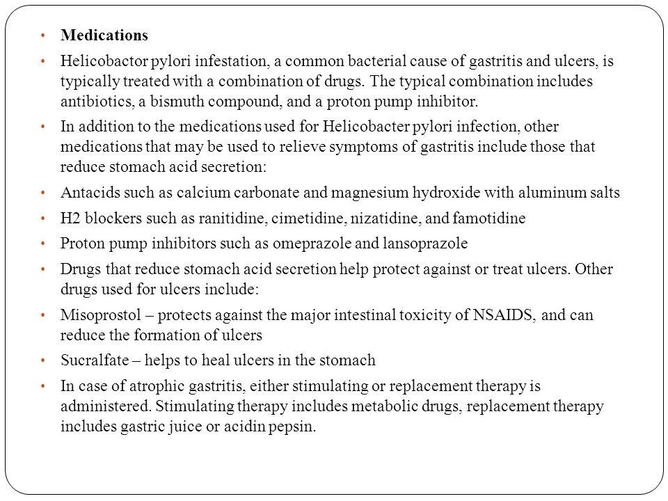 antibiotics gastritis