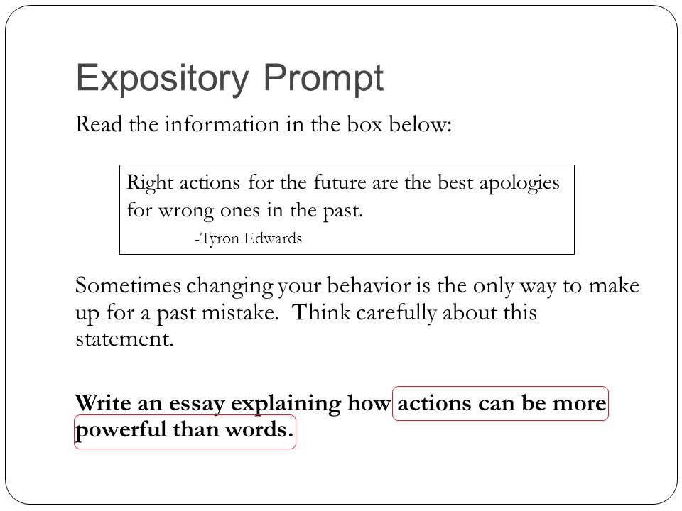 expository essay about technology