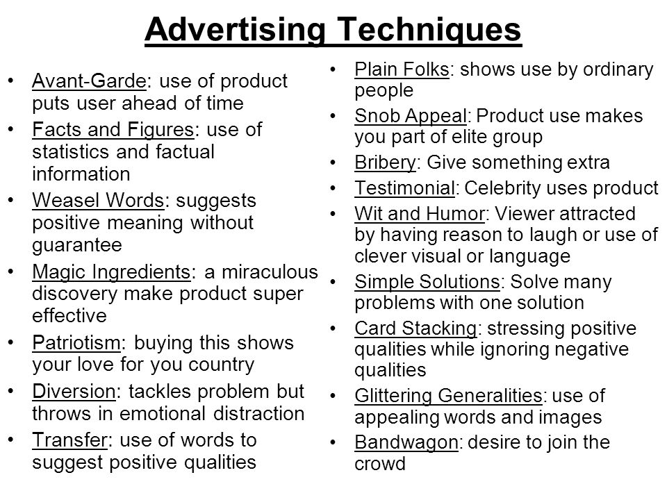 the techniques used in advertising for the marketing of products Advertising and promotion essay 3  advertising is used to increase sales in a long term and it  all the elements of the marketing mix (product,.