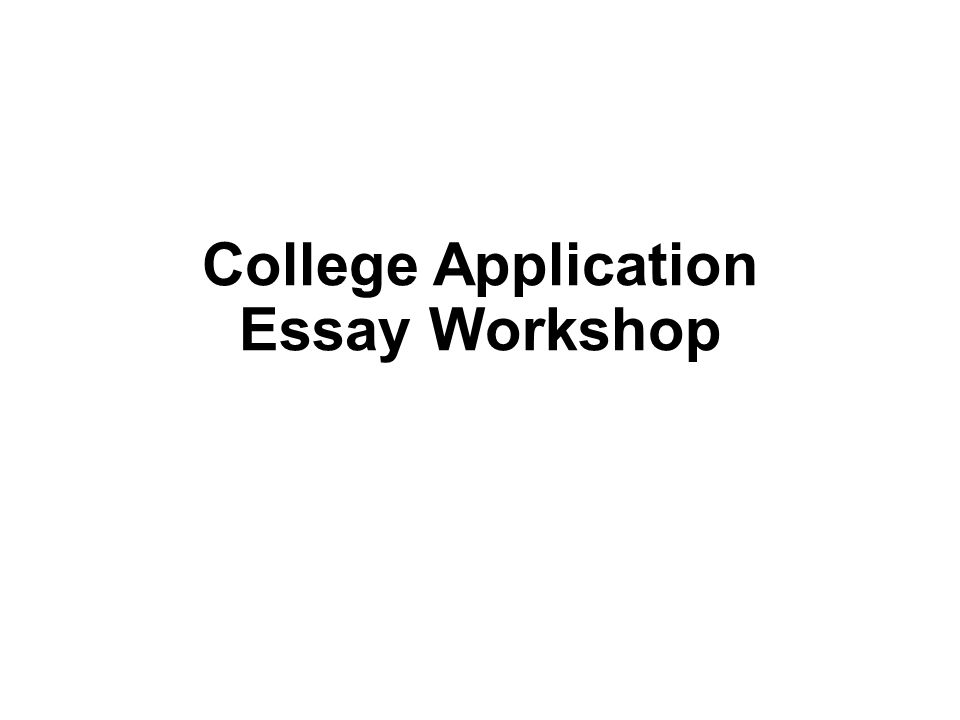 college essay workshop College admissions in the united states refers to the process of applying for  entrance to  counselors do not complete interviews, write essays, or arrange  college  for admission, particularly if the college is seeking geographical  diversity.