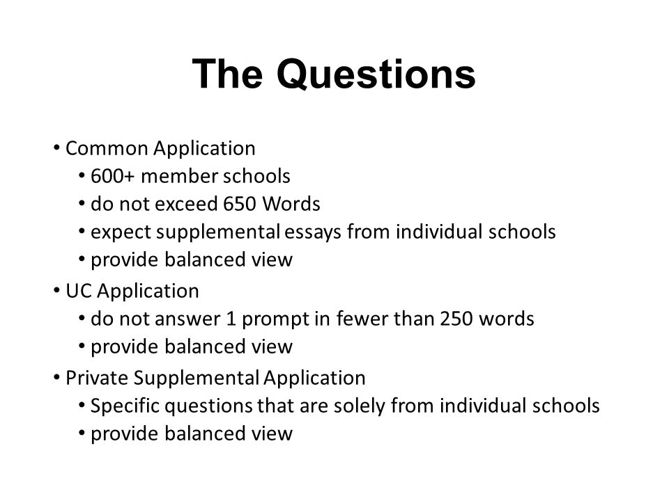 private school application essay questions Parents are often asked to answer essay questions in a private high school admissions packet this article explains what school admissions officials are really.