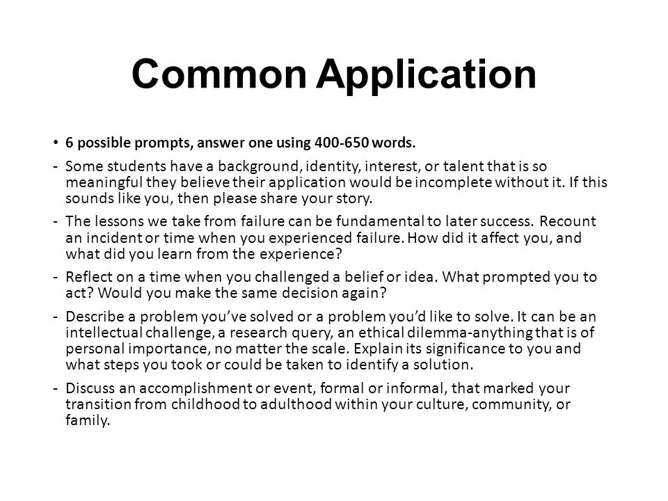 common app essay 14-15 How can you choose a common app essay topic that will reveal the true you.