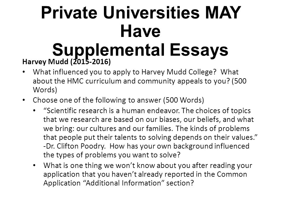 which colleges have no supplemental essays While many colleges will accept a common application essay, some colleges have specific essay topics which must be addressed by every applicant since lewis & clark uses the common application exclusively, please use one of the following essay topics when applying.