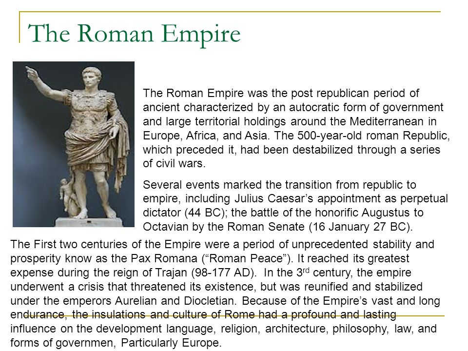 the development of governmental forms in ancient rome However, ancient rome was to develop its own form of government that allowed the romans to govern themselves in one sense, for a society that used its feared army to conquer other nations and reduced people to slavery, rome was remarkably democratic when its own people were concerned.