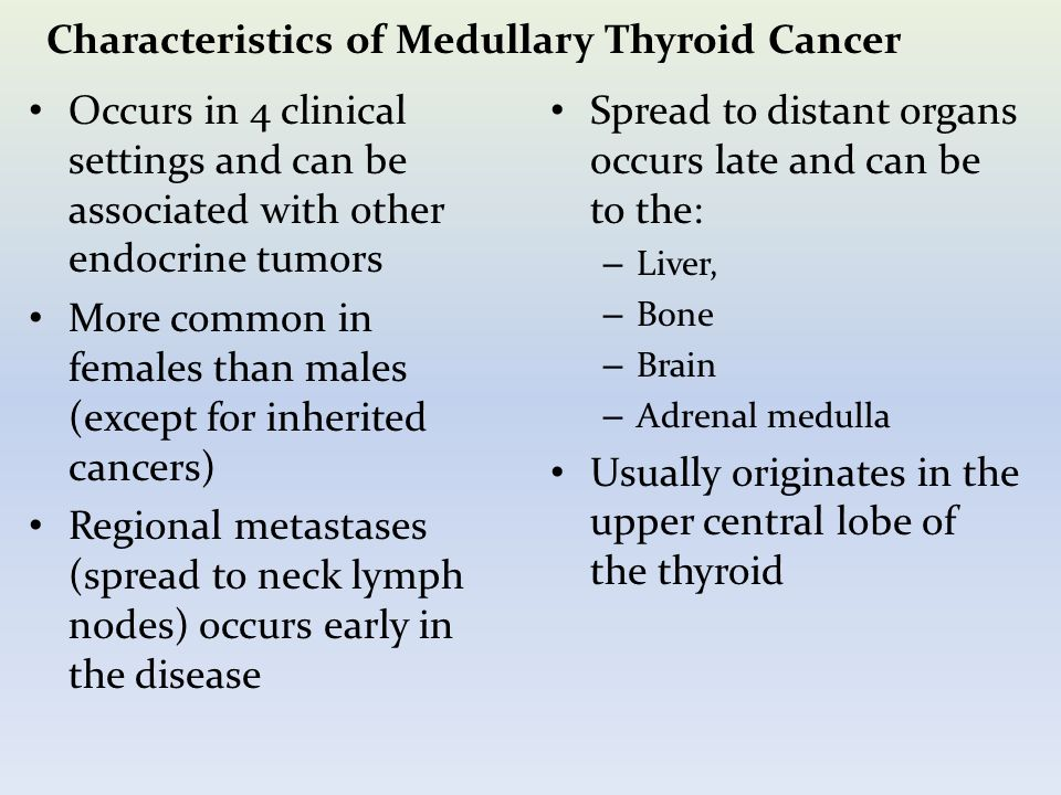 MEDULLARY THYROID CANCER - ppt video online download