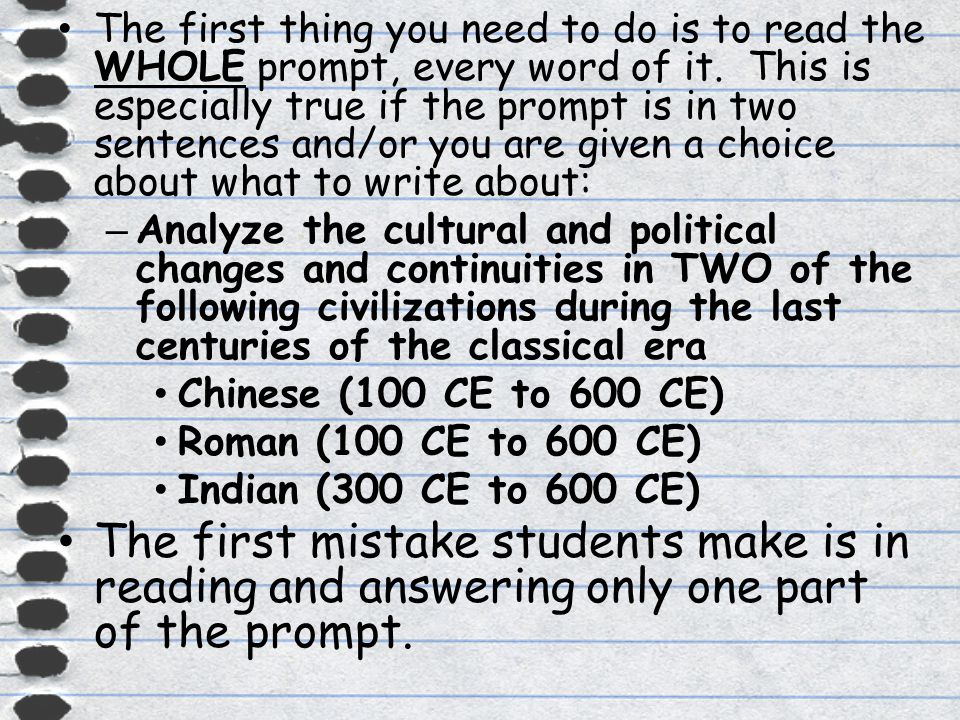 Change and Continuity: Rome (100-600 AD) Essay Sample