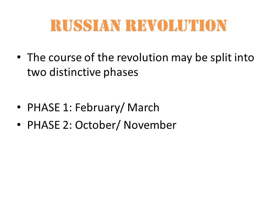 russian revolution coursework Preliminary syllabus please contact the stanford continuing studies office with any questions 365 lasuen st, stanford, ca 94305 continuingstudies@stanfordedu.