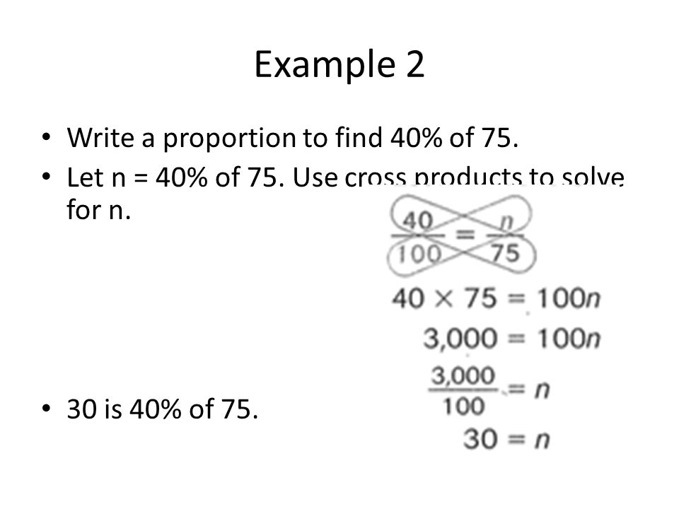 how to find 75 percent of a number