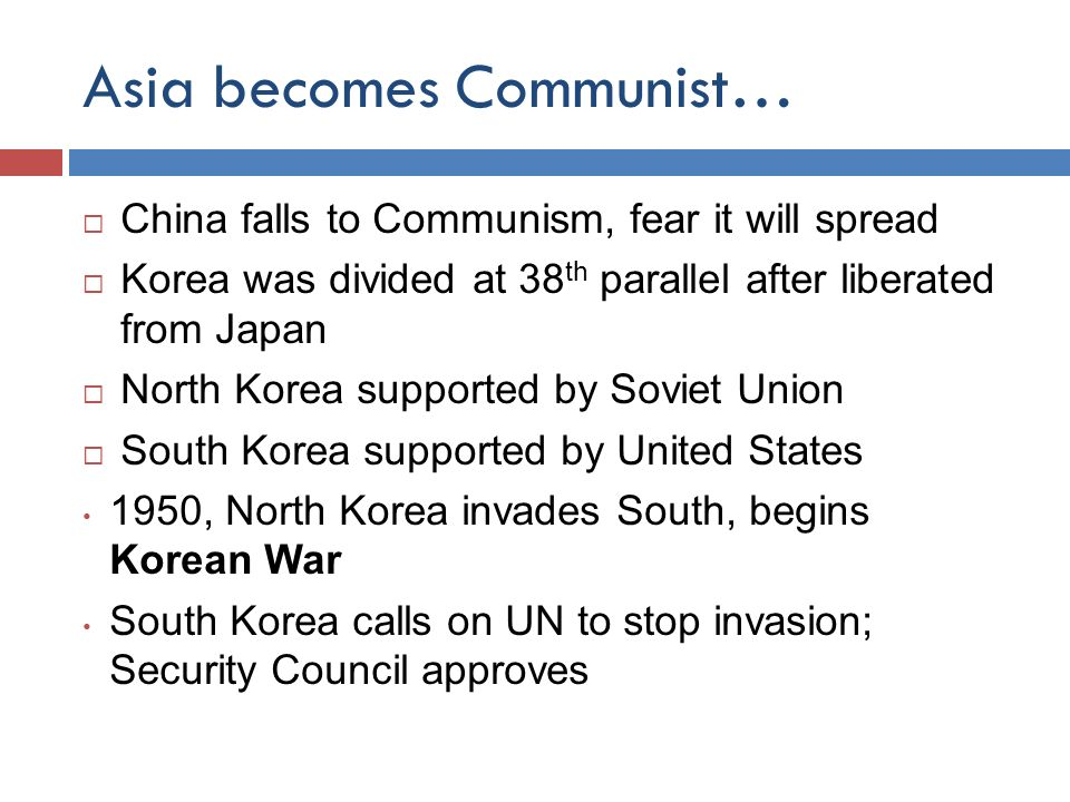 an overview of the fear of communism in the united states The fear of communism began with the commencement of president harry truman's loyalty program in 1947, which called for allegiance to the united states by federal employees under the penalty of .
