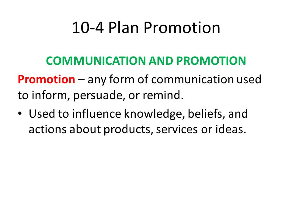 inform persuade remind influence and change The difference between a persuasive and an informative presentation  obviously the different goal–to persuade or to inform but how do you change your .