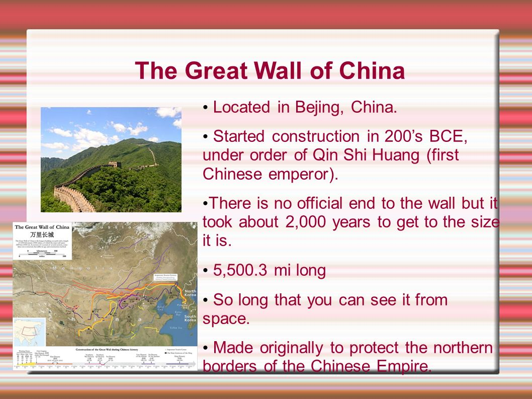 great wall of china how to get there